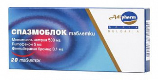 Спазмоблок 20 шт. таблетки