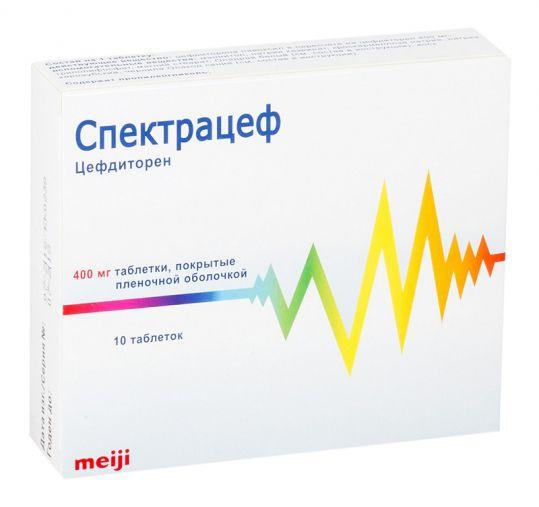 Спектрацеф 400мг 10 шт. таблетки покрытые пленочной оболочкой, фото №1