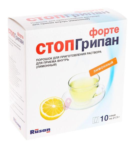 Стопгрипан форте 10 шт. порошок для приготовления раствора для приема внутрь лимон rusan pharma, фото №1