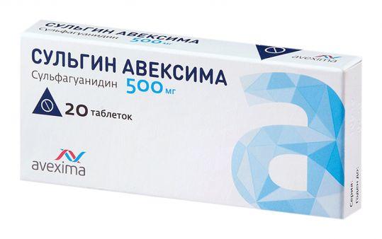 Сульгин авексима 500мг 20 шт. таблетки, фото №1