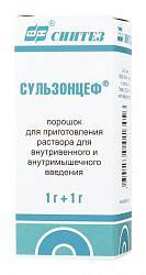 Сульзонцеф 1г+1г 1 шт. порошок для приготовления раствора для внутривенного и внутримышечного введения