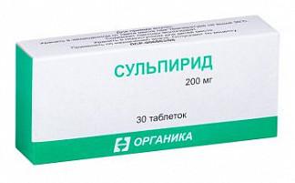 Сульпирид 200мг 30 шт. таблетки