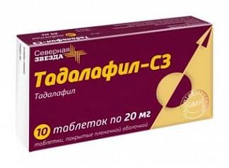 Тадалафил-сз 20мг 10 шт. таблетки покрытые пленочной оболочкой