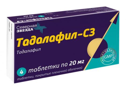 Тадалафил-сз 20мг 4 шт. таблетки покрытые пленочной оболочкой, фото №1