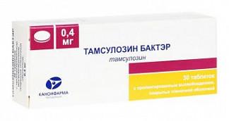 Тамсулозин бактэр 0,4мг 30 шт. таблетки с пролонгированным высвобождением покрытые пленочной оболочкой
