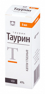 Таурин 4% 5мл капли глазные