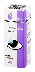 Таурин-диа 4% 10мл капли глазные