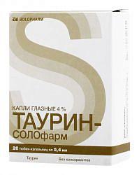 Таустин 4% 0,4мл 20 шт. капли глазные (ранее таурин-солофарм)