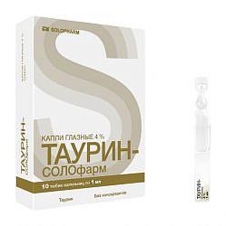 Таустин 4% 1мл 10 шт. капли глазные (ранее таурин-солофарм)