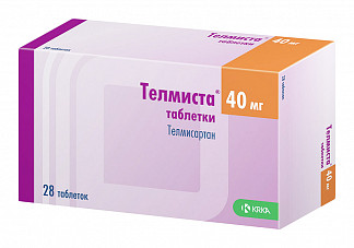 Телмиста 40мг 28 шт. таблетки