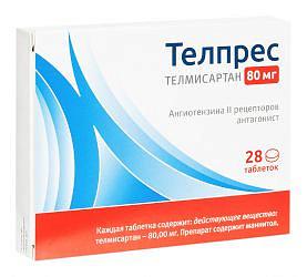 Телпрес 80мг 28 шт. таблетки