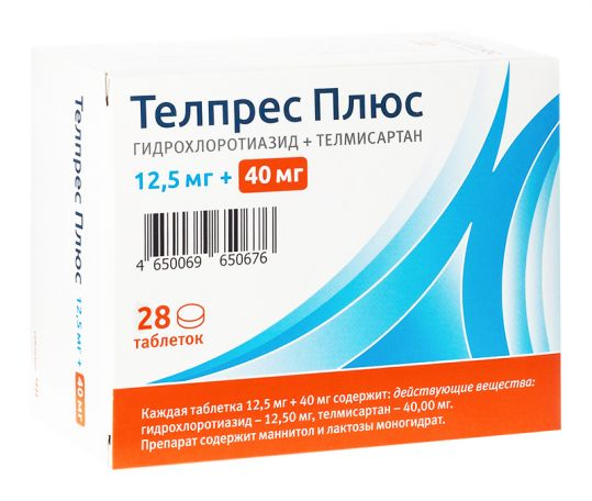 Телпрес плюс 40мг+12,5мг 28 шт. таблетки, фото №1