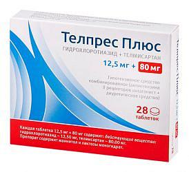 Телпрес плюс 80мг+12,5мг 28 шт. таблетки