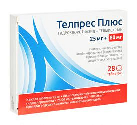 Телпрес плюс 80мг+25мг 28 шт. таблетки