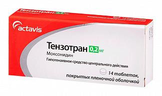 Тензотран 0,2мг 14 шт. таблетки