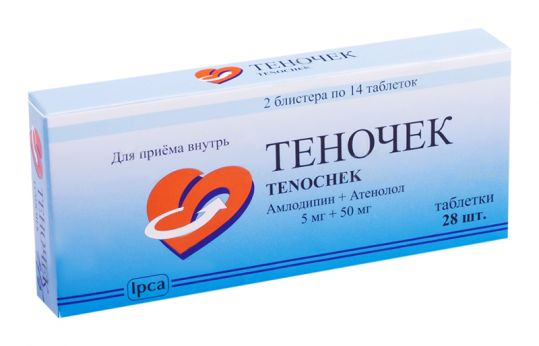 Теночек 5мг+50мг 28 шт. таблетки, фото №1