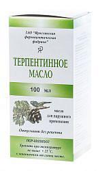 Терпентинное масло 20% 100мл для наружного применения
