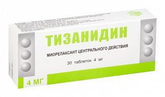 Тизанидин 4мг 30 шт. таблетки березовский фарм.завод