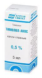Тимолол-акос 0,5% 5мл капли глазные