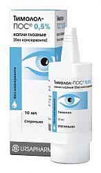 Тимолол-пос 0,5% 10мл капли глазные без консервантов