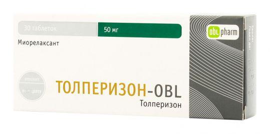 Толперизон 50мг 30 шт. таблетки покрытые оболочкой, фото №1