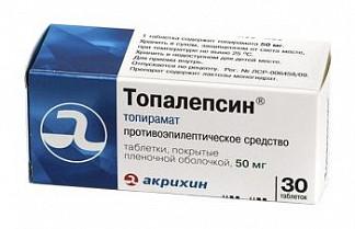 Топалепсин 50мг 30 шт. таблетки покрытые пленочной оболочкой