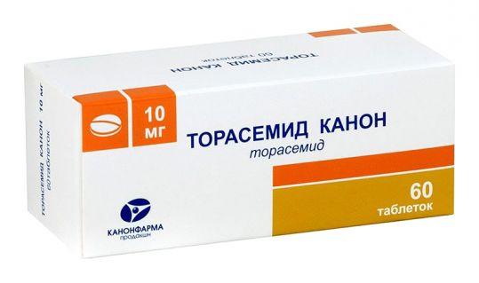 Торасемид 10мг 60 шт. таблетки, фото №1