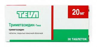 Триметазидин-тева 20мг 30 шт. таблетки