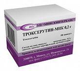 Троксерутин-мик 200мг 50 шт. капсулы