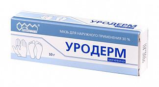Уродерм 30% 10г мазь для наружного применения