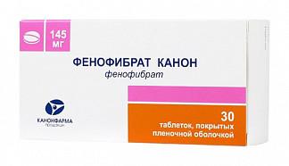 Фенофибрат канон 145мг 30 шт. таблетки покрытые пленочной оболочкой