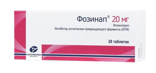 Фозинап 20мг 28 шт. таблетки канонфарма, фото №1