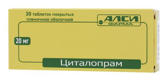 Циталопрам 20мг 30 шт. таблетки покрытые пленочной оболочкой, фото №1
