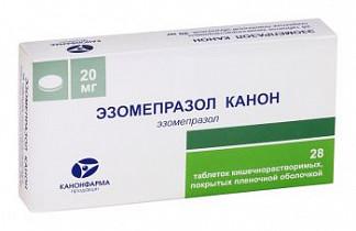 Эзомепразол канон 20мг 28 шт. таблетки кишечнорастворимые, покрытые пленочной оболочкой