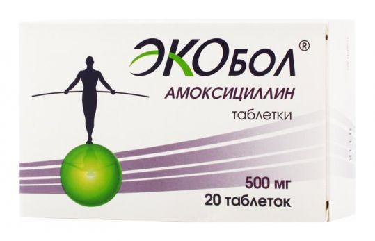 Амоксициллин экобол 500мг 20 шт. таблетки, фото №1