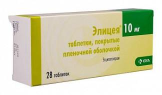 Элицея 10мг 28 шт. таблетки покрытые пленочной оболочкой