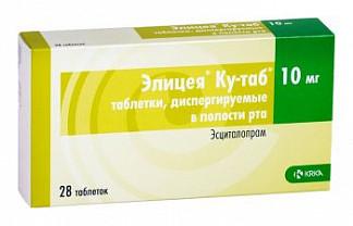 Элицея ку-таб 10мг 28 шт. таблетки диспергируемые