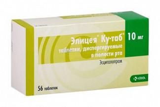 Элицея ку-таб 10мг 56 шт. таблетки диспергируемые