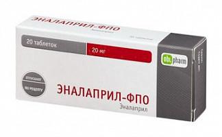 Эналаприл-фпо 20мг 20 шт. таблетки
