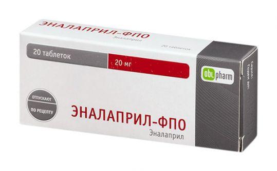 Эналаприл-фпо 20мг 20 шт. таблетки, фото №1