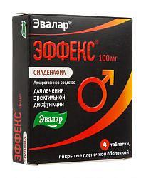 Эффекс силденафил 100мг 4 шт. таблетки покрытые пленочной оболочкой