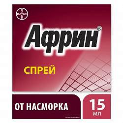 Африн 0,05% 15мл спрей назальный