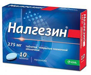 Налгезин 10 шт. таблетки покрытые пленочной оболочкой