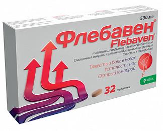 Флебавен 500мг 32 шт. таблетки покрытые пленочной оболочкой