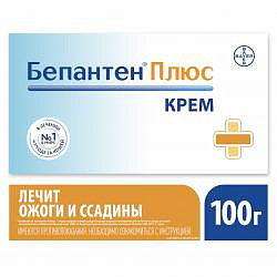 Бепантен плюс 5% 100г крем для наружного применения