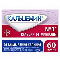 Кальцемин 60 шт. таблетки