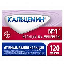 Кальцемин 120 шт. таблетки