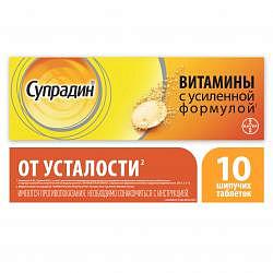 Супрадин 10 шт. таблетки шипучие