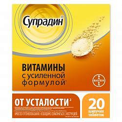 Супрадин 20 шт. таблетки шипучие