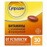 Супрадин 30 шт. таблетки покрытые оболочкой
